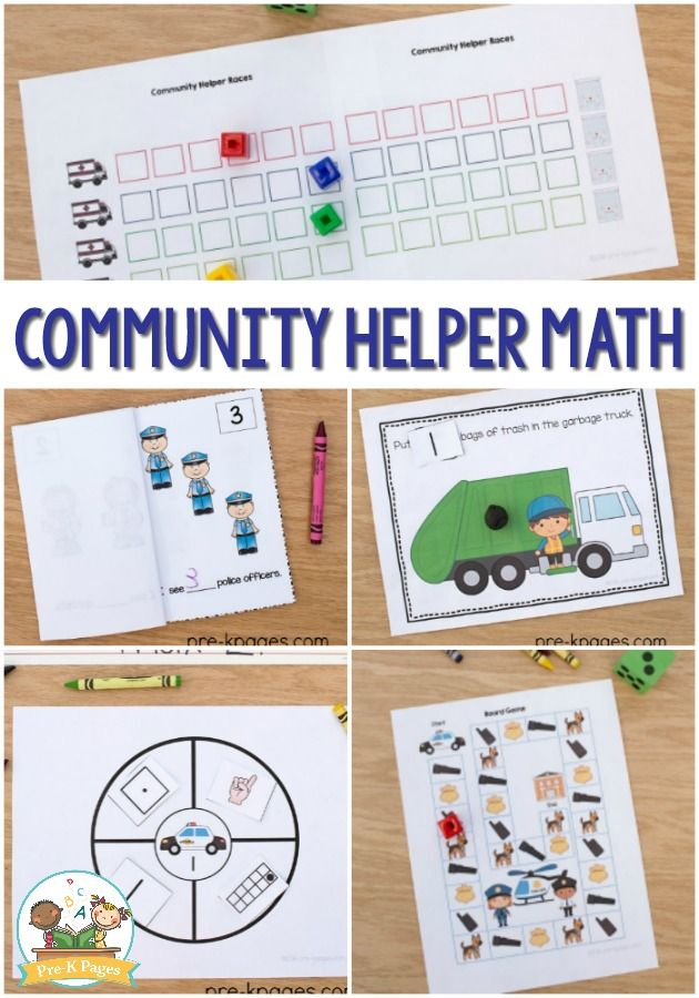 Community Helpers Math Activities For Preschool Community