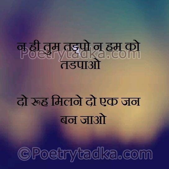 flirty status for whatsapp in hindi Attitude whatsapp status for girl flirty नहीं आज dakuchorcom is a site known for sharing awesome hindi jokes, shayari, whatsapp status & also.