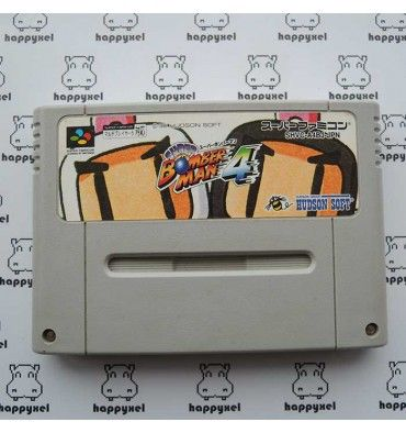 Super Bomberman 4 (loose) Super Famicom #SuperFamicom #Nintendo #retrogaming #retrogame #BomberMan