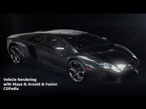 ▶ CGPedia - Vehicle Rendering with Maya & Arnold & Fusion - YouTube