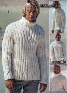 Где купить мужской белый свитер