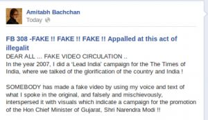 Amitabh Bachchan Warns about Fake Video on YouTube