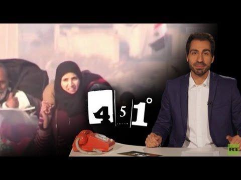 451° - Aleppos zivile Aktivisten und das Bundesinnenministerium zur FAZ