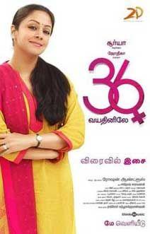 36 Vayadhinile Tamil Full Movie Watch Online