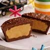 Who doesnt love the irresistible combo of chocolate and peanut butter? Our Test Kitchen has created a homemade version of that popular candy treat. Once you make our Homemade Peanut Butter Cups, youll never buy store-bought again.