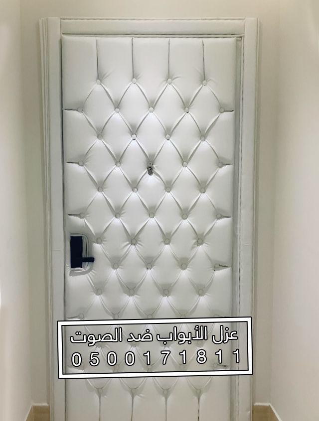تركيب عازل صوتي للابواب في الرياض Decor Home Home Decor