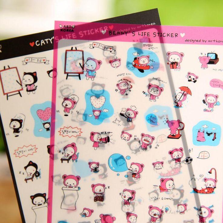 6 Pcs / Pack New Korea Creative Cartoon Potato Rabbit I Series Kawaii Pvc Sticker In The Third Quarter Potatoes Rabbit
