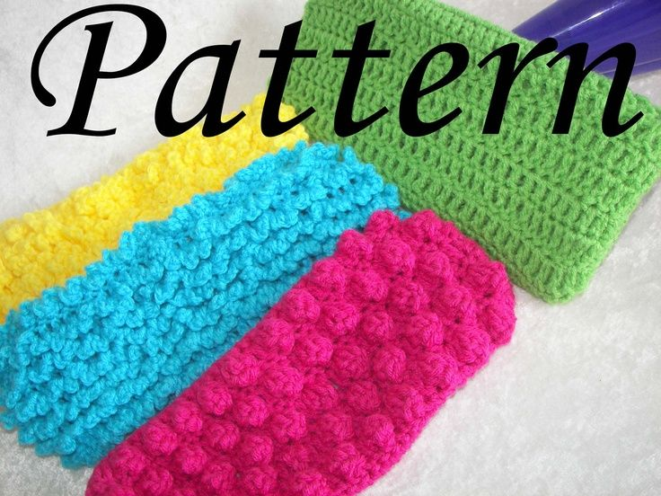 Free Pattern for Swiffer Cover   PDF Pattern for Swiffer ...