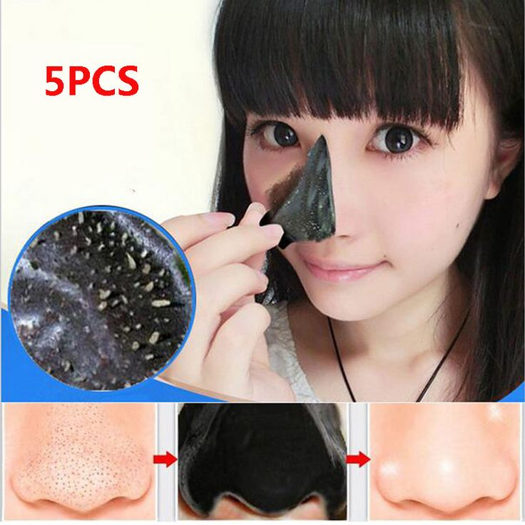 1 set of 5 PCS nasal stick deep clean purification stripping black mud facial face mask to remove blackheads mask with black