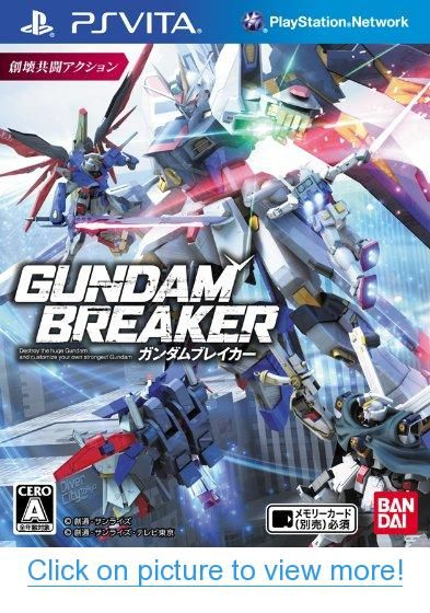 amazon gundam coupon