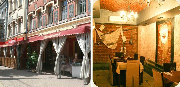 Сеть ресторанов «Итальянский Дворик» в Воронеже