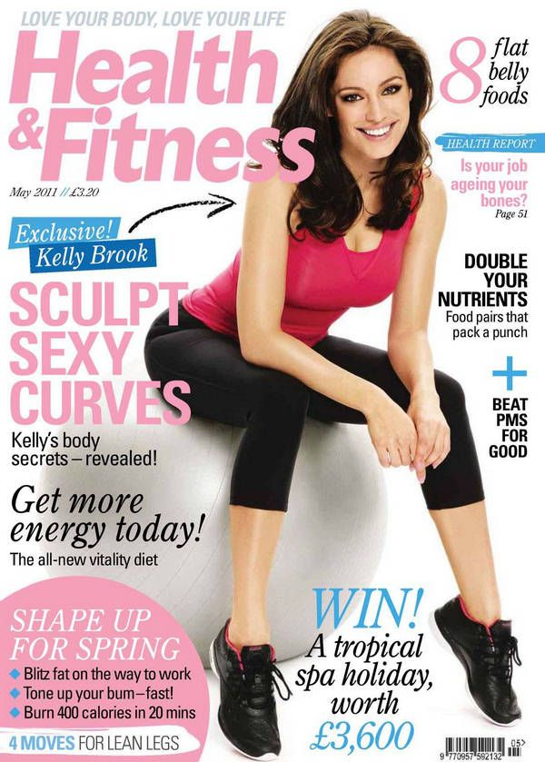 Kelly Brook Health and Fitness