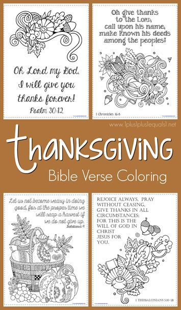 Thanksgiving Bible Verse Coloring