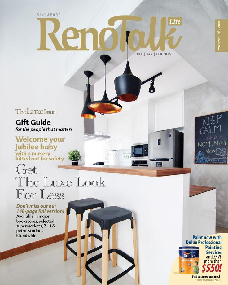 December - February 2015  The Luxe Issue celebrates luxury living in the everyday. There's a guide on how to be an amazing host so you can enjoy the luxury of spending more quality time with your loved ones, and tips on how to transform your abode into one you'd never feel like leaving. Homes worth noting include a sanctuary designed by a single mother for her son and their two furry friends, a thirteen-year-old condo renovated to accomodate two growing boys, as well as an apartment…