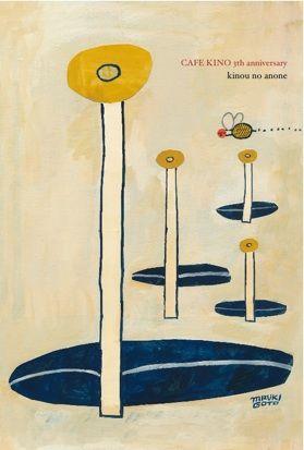 Goto Mizuki [EXHIBITION] illustrator