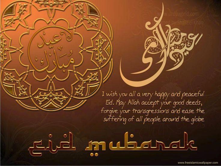 Wallpaper Selamat Idul Adha 2014 1435h