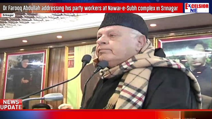 NC president Dr Farooq Abdullah addressing his party workers at Nawai e Subh complex in Srinagar