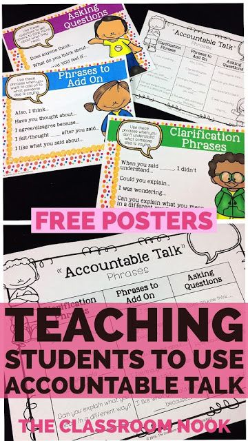 Teach your students how to have meaningful conversations about their learning using accountable talk!  Learn how in this blog post, PLUS>>> Score 3 FREE posters to display in your classroom to help reinforce the concerpt!