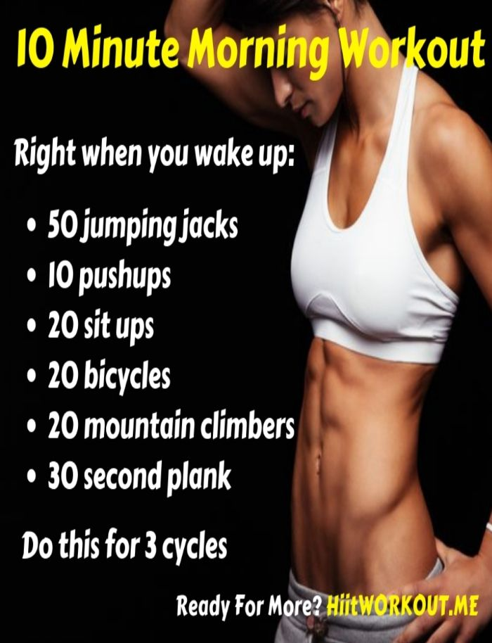 Try this 7 Day-10 Minute Morning Workout Challenge…