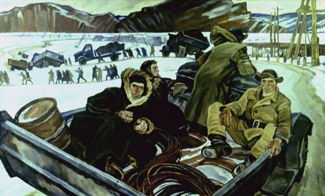 Павел Никонов. Наши будни. 1960.