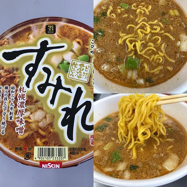 #ランチ です。#セブンプレミアム #カップラーメン #北海道 #札幌 #すみれ です。#濃厚 な#味噌ラーメン #麺 は固めで#具 も大きく#肉 #ネギ #メンマ 全部#食べ応え抜群 #カップ麺 でこれだけ#美味しい ければ本物はもっと・・・‼️ #ご馳走様でした 🙏
