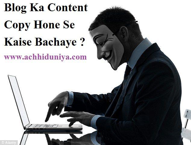 Hello Friends, aapko batane ja raha hai kiBlogger Blog Ka Content Copy Hone Se Kaise Bachaya ja saktahai.Jaisa ki ham sabhi jante hai ki aaj ke samay me hindi blogs ki quantity day by day increase ho rahi hai. Lekin content ka chori hona bhi start ho gaya hai. Jo kisi achhe blogger ke liye...