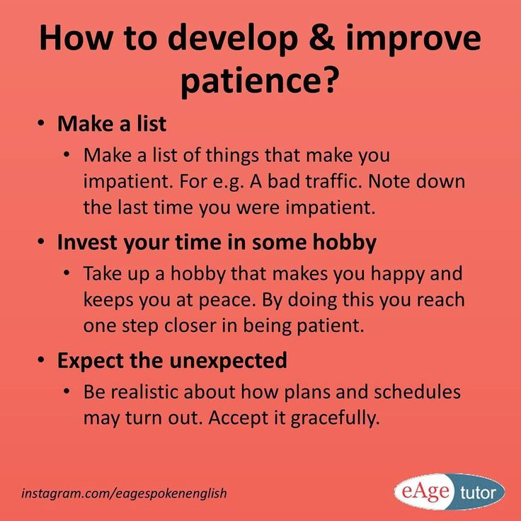 How to develop and improve patience level