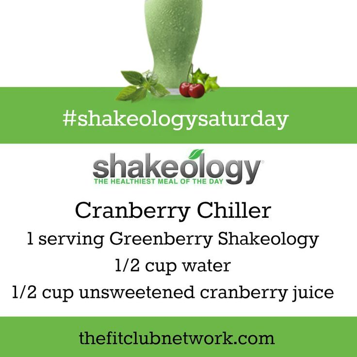 SHAKEOLOGY RECIPE: Cranberry Chiller | TheFitClubNetwork.com