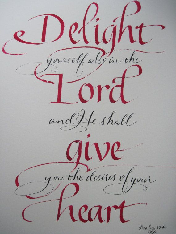 Home Decor, Handmade,  Psalm 37  4  Bible Verse, Wall Art, Hand Lettered then Printed 11 x 14, Red and Black on White High Quality Art Paper