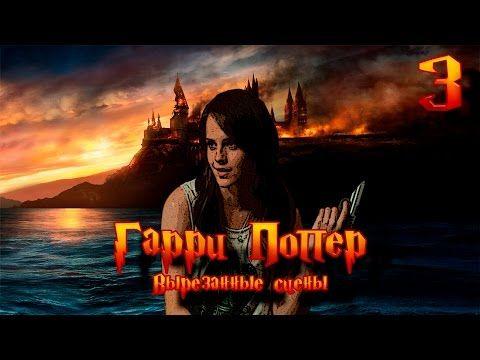 Гарри Поттер и узник Азкабана (2004) смотреть онлайн фильм бесплатно в хорошем качестве