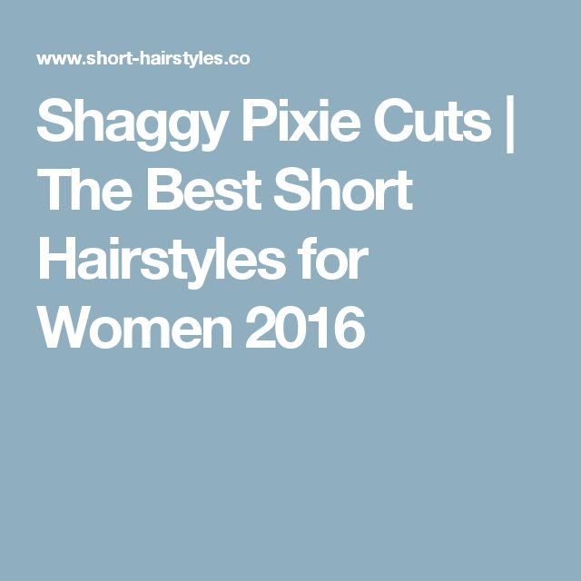 Shaggy Pixie Cuts | The Best Short Hairstyles  for Women 2016