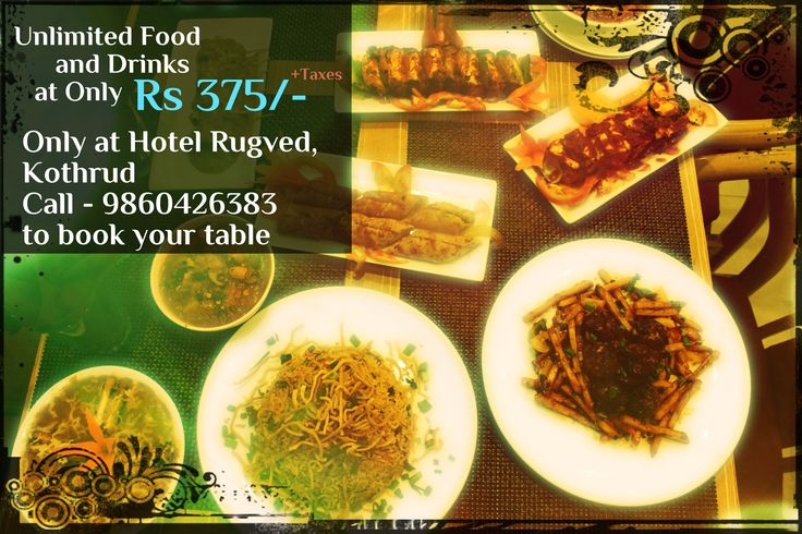 Enjoy a Feast of unlimited portions. Only at Hotel Rugved. Call Now! And book your table. #BestHotelinKothrud #BestRestaurantinKothrud #BestHotelNearWarje #BestHotelNearMe #BestHotelNearBavdhan #BestDrinksinKothrud