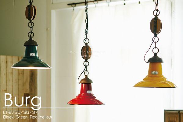【楽天市場】Burg [ ブルク ]■ ペンダントライト | 天井照明 【 インターフォルム 】:INTERFORM