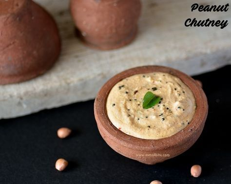 <p>Peanut Chutney or Groundnut Chutney is more or less similar to coconut chutney. Addition of peanuts gives an extra nutty flavor to this chutney. Peanuts have an extremely high source of protein, lowers bad cholesterol and the antioxidants present in…</p>