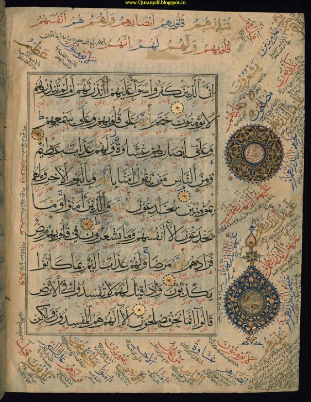Quran Manuscript - Arabic With Persian - Northern Indian - With Extra Contrast Manuscripts, Quran, PDF, Arabic Language, Farsi Language, Coloured Pages, High Quality Pdf,