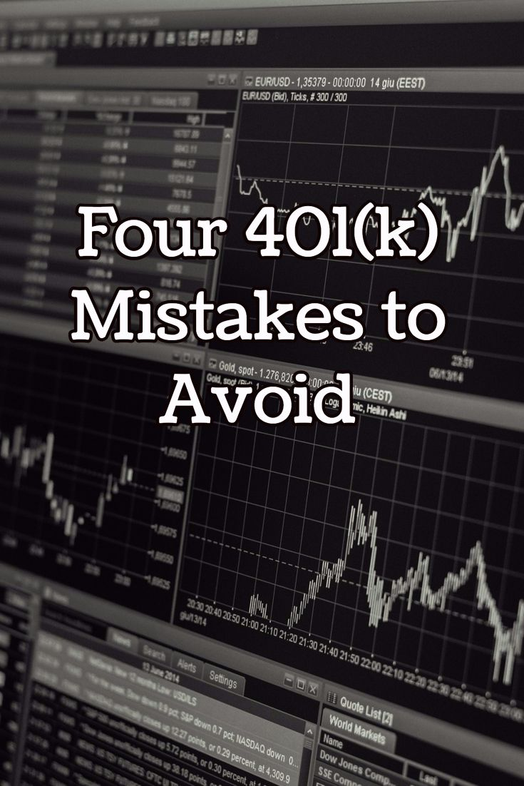 401(k) plans can be complicated, but if you avoid these mistakes they can be a goldmine.