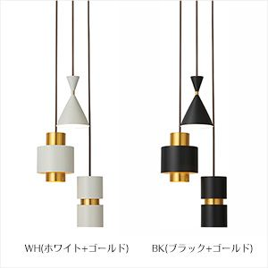 Complex pendant [コンプレックスペンダント] ペンダントライト