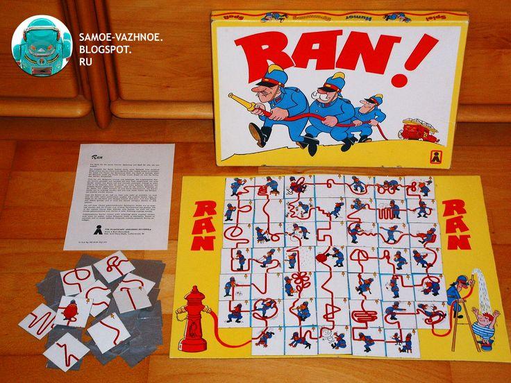 Игра советская ГДР овская нужно разложить на поле карточки со шлангами Пожарные Ran, Run СССР, старая, из детства.