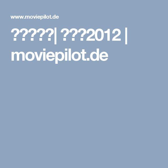 娼妓的遺產  電影,2012   moviepilot.de