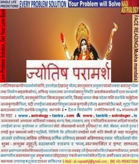 100%-Guranteed-Vashikaran-Love-Spells-Voodo-Black-Magic-Specialist