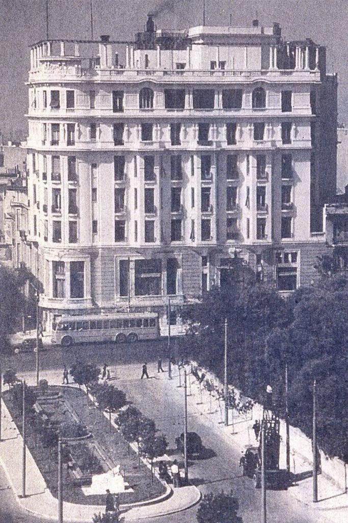 """""""Acropole Palace"""" hotel ~ Patision avenue, Athens (late 20's)"""