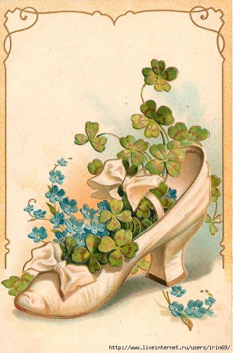 Клевер на старинных открытках
