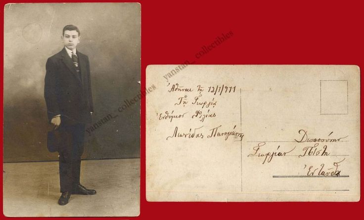 #21482 ATHENS Greece 12.1.1911. Man. Photo PC size.