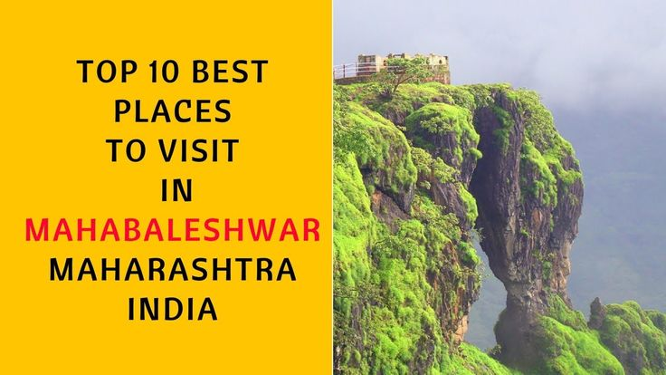 Top 10 Best Places To Visit In Mahabaleshwar | Tourist Destinations near...