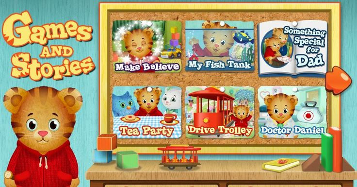 Find grr-ific and fun Daniel Tiger games on PBS KIDS!
