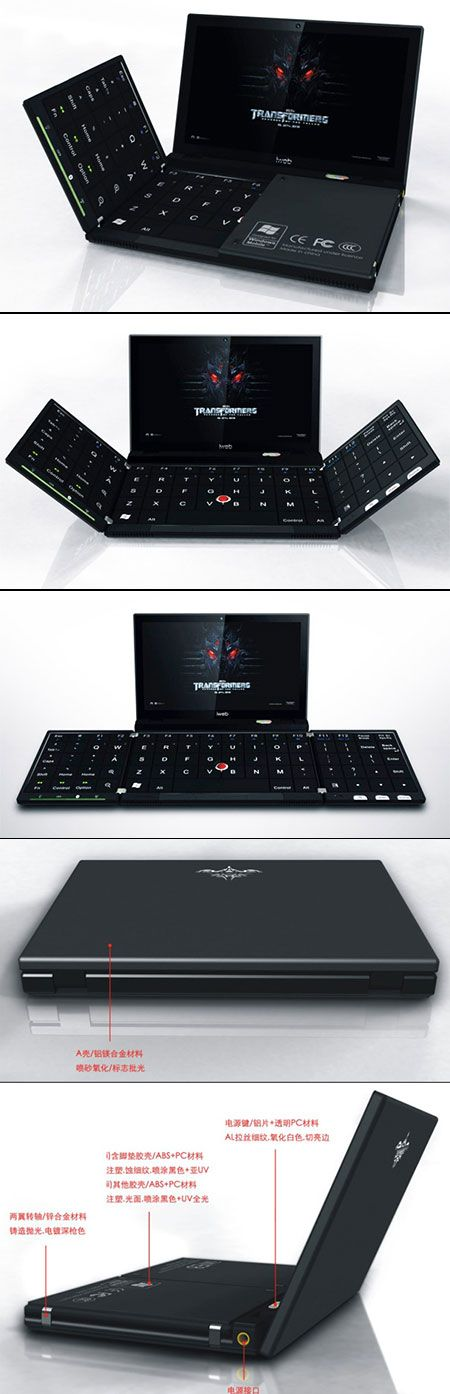 ure, there are tablets, like the iPad Mini, that can fit in some pockets, but there are those who prefer the practicality of a keyboard, and that's where this laptop comes in. When folded up, it looks like a game console or phone, but when opened up, you'll see that it's a fully-functional laptop.