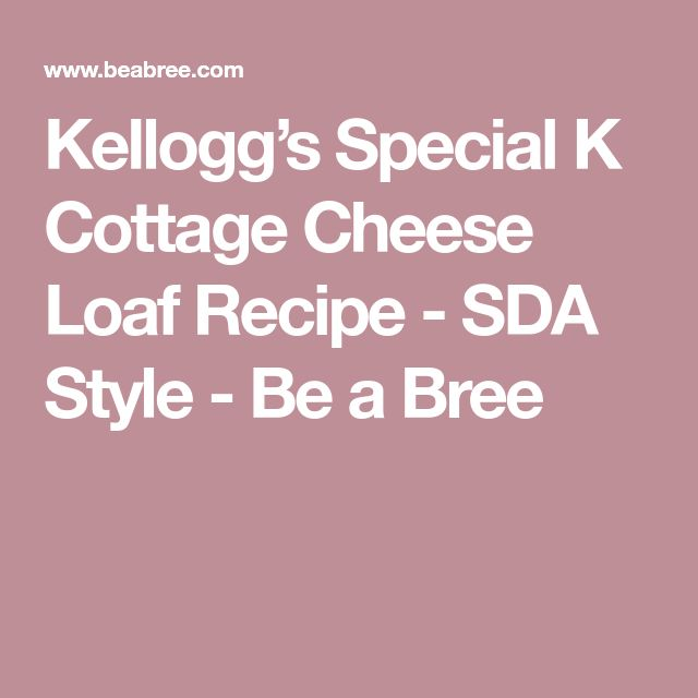Kellogg's Special K Cottage Cheese Loaf Recipe - SDA Style - Be a Bree