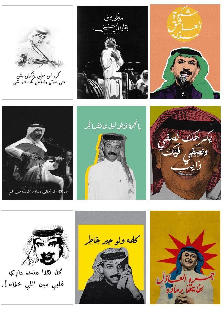 صور للقهوه Cartoon Character Pictures Funny Art Art Parody