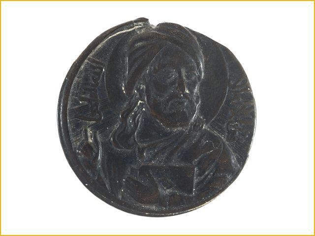 Bronzen medaillon met een portret van de profeet Mohammed, Collecties online - Tropenmuseum