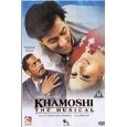 """Khamoshi: The Musical"" (India) (""Khamoshi"" = ""Silent"") starring Manisha Koirala and Salman Khan"